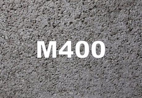 Бетон М400: основные характеристики и состав