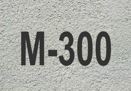 Бетон М300: основные характеристики и состав