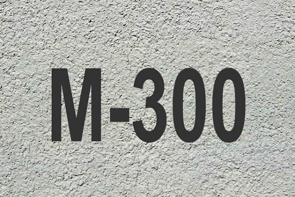 Бетон М300 - основные характеристики и состав