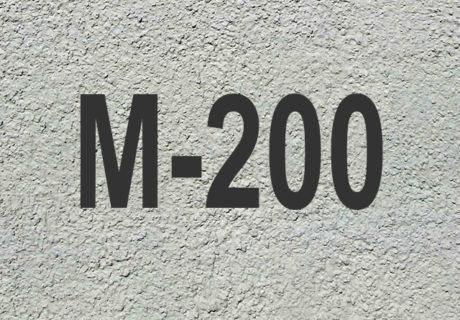 Бетон М200: основные характеристики и состав