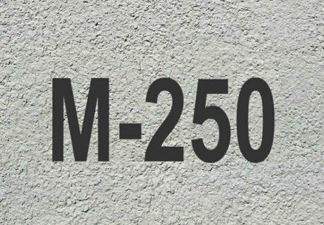 Бетон М250: основные характеристики и состав