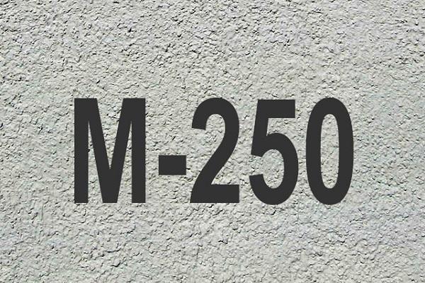 Бетон м250 купить протравка цементной штукатурки нейтрализующим раствором