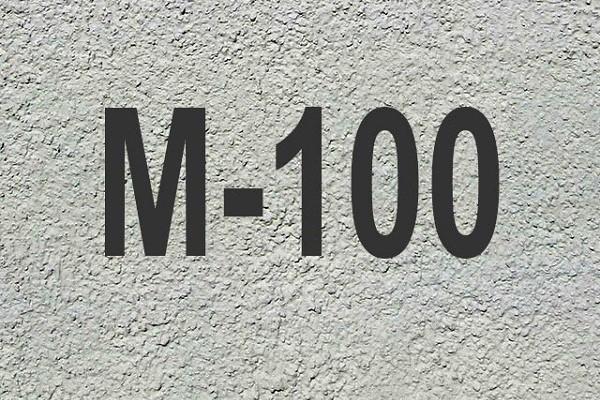 сто бетоны