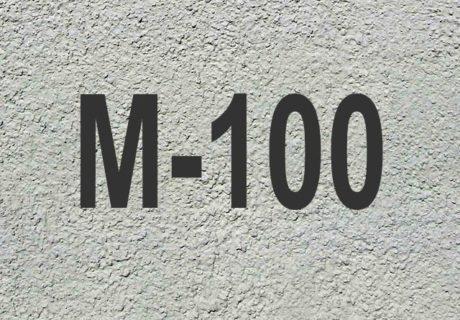 Бетон М100: основные характеристики и состав