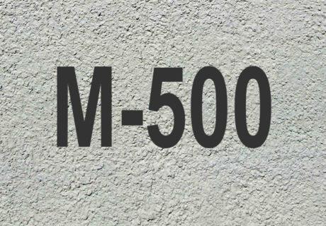 Бетон М500: основные характеристики и состав