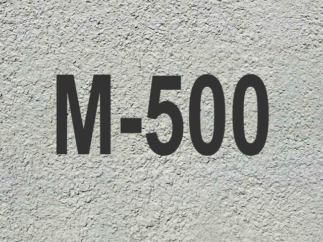 бетон в40 состав