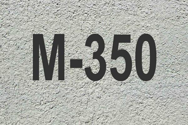 Объем бетона в25 керамзитобетон на перегородки