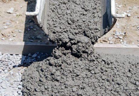 Классификация бетона по различным параметрам